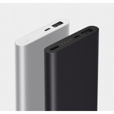 Xiaomi Power Bank 2 10.000mAh